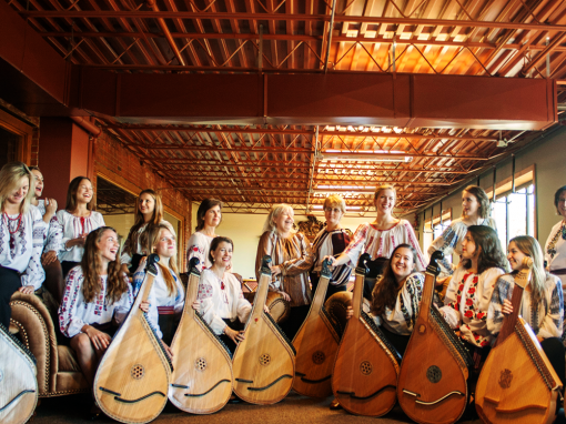 Women's Bandura Ensemble of North America